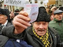 Reducerea vârstei de pensionare pentru anumite categorii profesionale, aprobată în Camera Deputaților