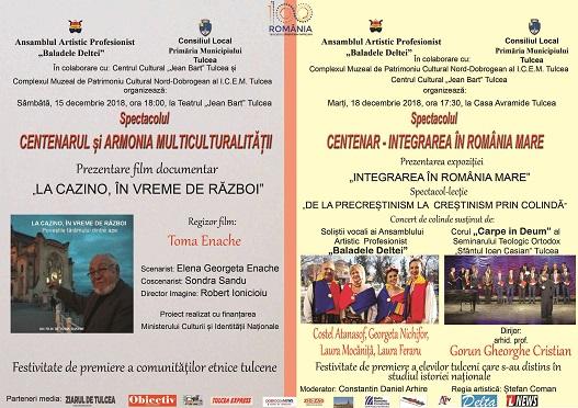 Spectacol CENTENAR – Integrarea în România Mare